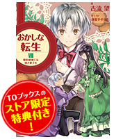 cover_7kan.png